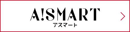 http://www.asmart.jp/p_90008917