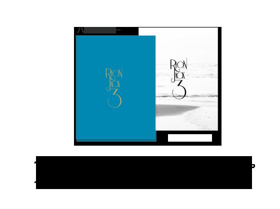 パンフレット 両面ポスター(B2変型)1枚付き 一部公演内容に触れる記載がございます。ぜひ終演後にお楽しみください。