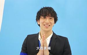 「REON JACK3」出演者 大貫勇輔 コメント