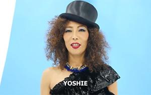 「REON JACK3」出演者 YOSHIE コメント
